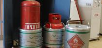 Безопасный обогреватель газовых баллонов ТехноНИКОЛЬ