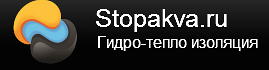 stropakva.png