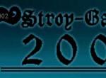 stroy-garant.png