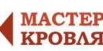 masterkrovli.png