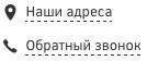 rooffs.ru - №1 в России по кровельным материалам