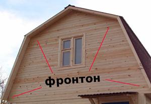 фронтон частного дома