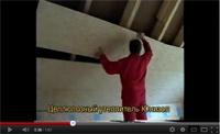 утепление крыши изнутри видео