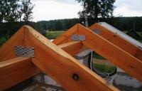 конек двускатной крыши